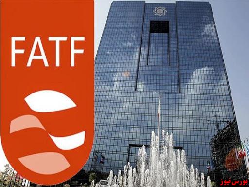 تاثیر FATF بر حوزه بانکی / آیا بانکها قادر به افزایش حساسیت خود هستند
