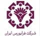 نفت کرمانشاه برای دومین بار درج شد