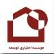 معامله بیش از 48 هزار سهم توسعه در فرابورس