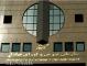 مجوز فعالیت نرم افزار معاملات برخط آتی سهام شرکت صحرا