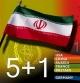 لزوم بررسی ابعاد مثبت و منفی توافق ایران با گروه 1+5