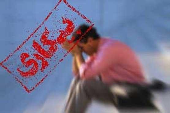 سایت شغل یابی سایت استخدام استخدام خرداد 94 استخدام تیر 94 استخدام 94