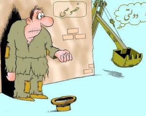 کاریکاتور بانک مرکزی