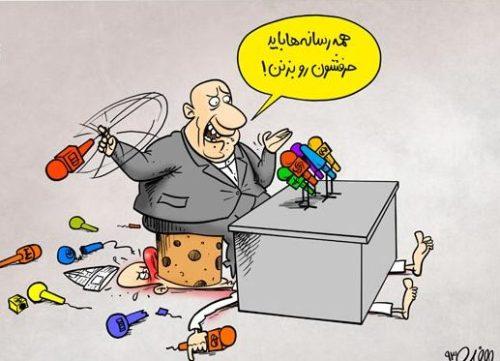 مدیران ایران کاریکاتور مسولان کاریکاتور مدیران
