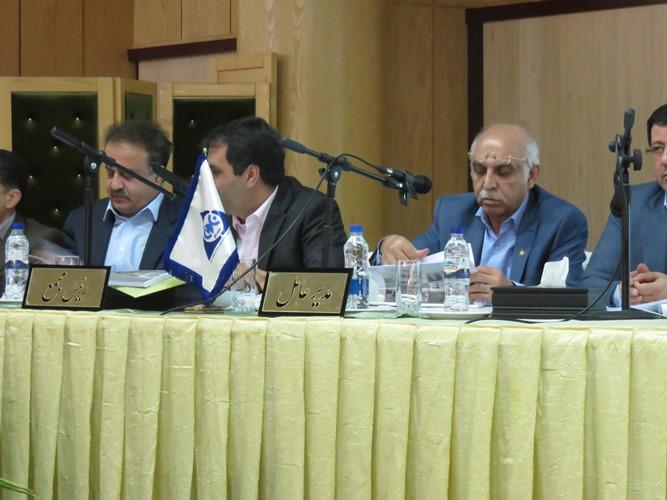 مجمع برترین هلدینگ سیمانی خاورمیانه
