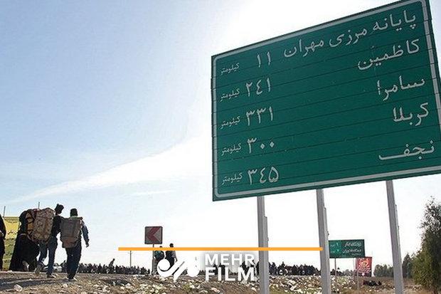 ممنوعیت تردد کامیونهای حامل بارهای صادراتی و وارداتی از مرز مهران