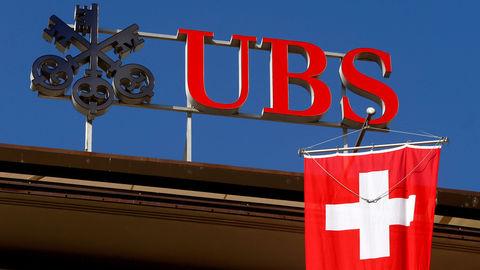 وزارت دادگستری آمریکا ادعا کرد: باجگیری 2 میلیارد دلاری آمریکا از بزرگترین بانک سوئیس