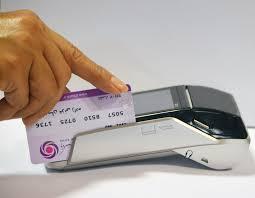 افتتاح سرویس رمز اول و دوم یکبارمصرف کارت بانکی ایران زمین
