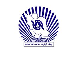 کاهش 92 درصدی زیان این بانک / نرخ نیمایی در صورتهای «و تجارت» نشست