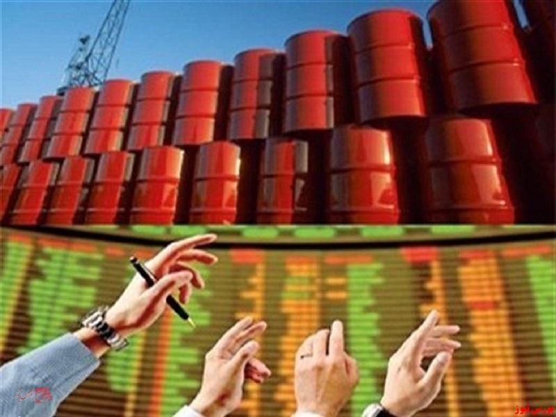 عرضه نفتای کامل پالایش نفت لاوان در بورس انرژی