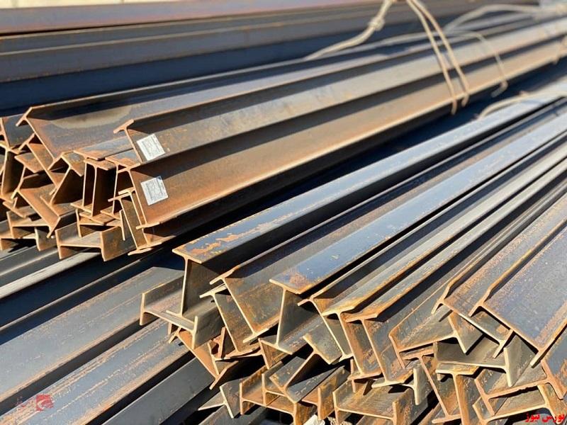 دادوستد بیش از ۹ هزار تن تیرآهن در بورس کالا