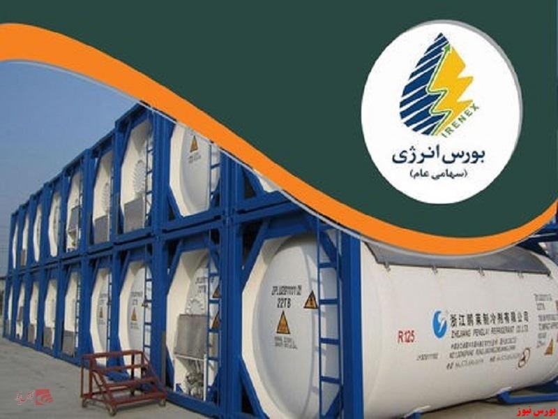 فروش میعانات گازی پالایش گاز خانگیران در بورس انرژی