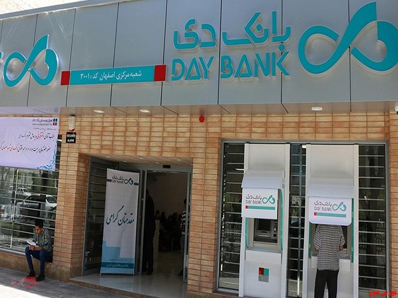 شفاف سازی بانک دی درباره وضعیت نماد و افزایش سرمایه بانک