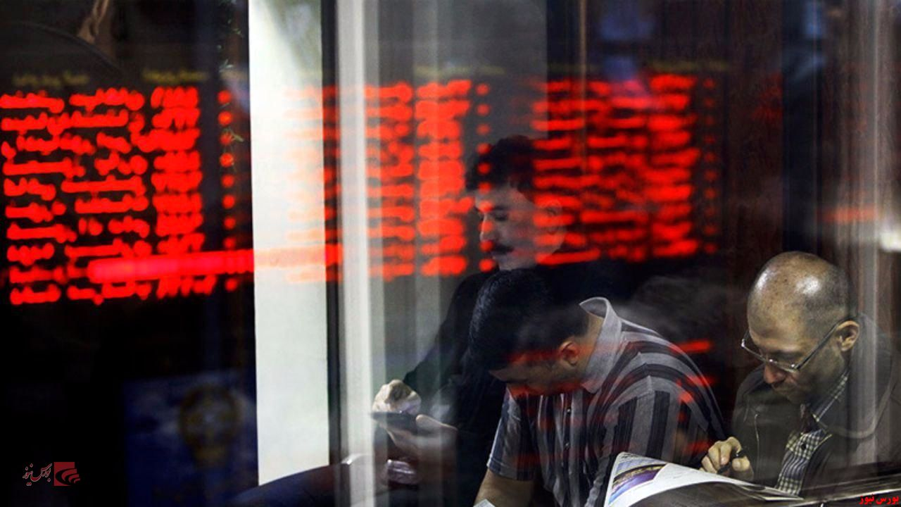 سایه نگرانی از سهام عدالت بر معاملات بازار
