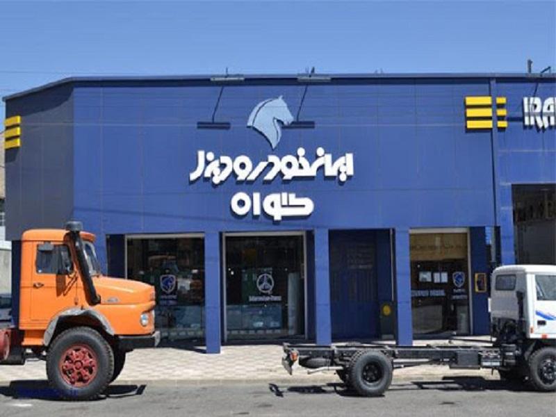 ایران خودرو دیزل+بورسدیزل