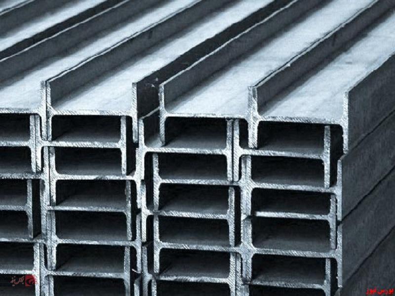 عرضه تیرآهن در بورس کالا+بورس نیوز