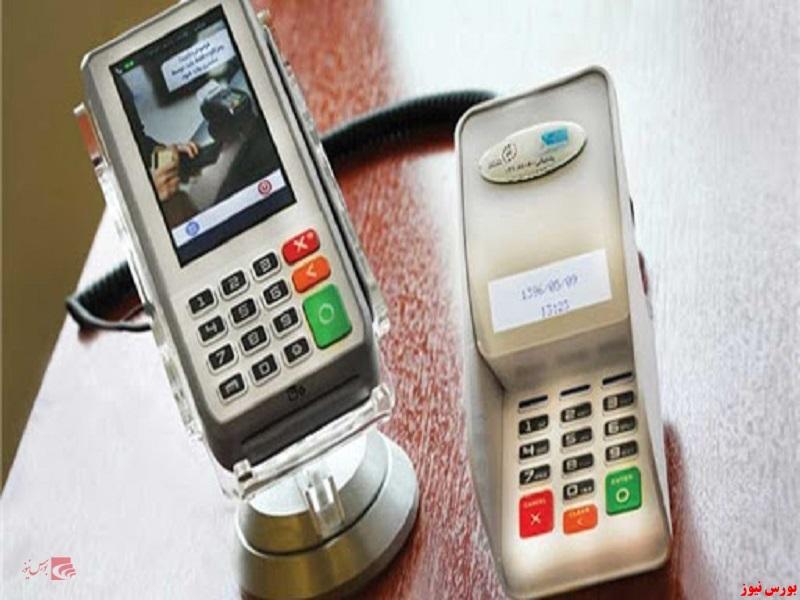 شرکت پرداخت الکترونیک سامان کیش+بورس نیوز