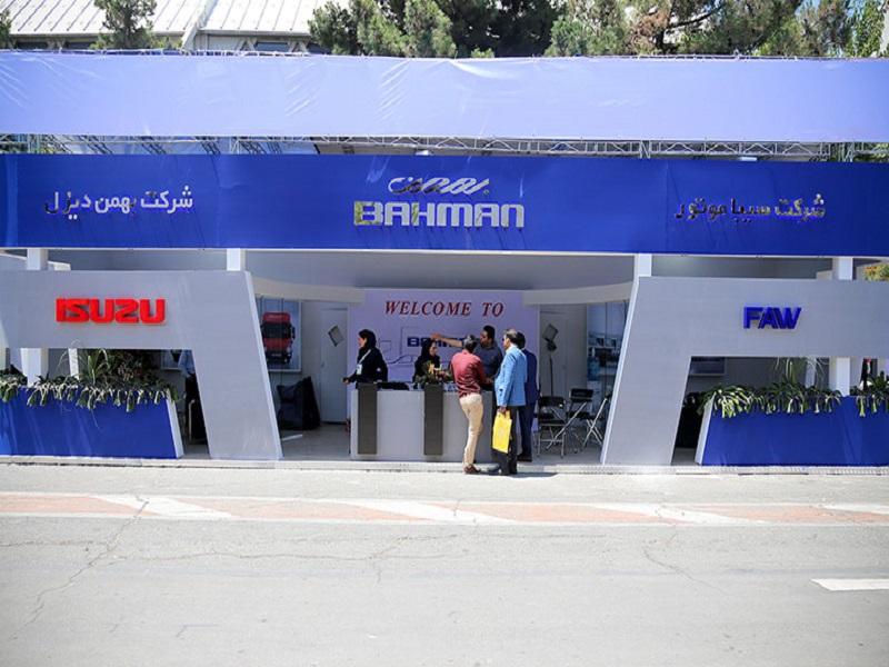 گروه بهمن+بورس نیوز