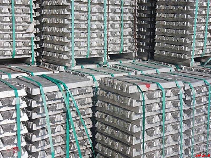 دادوستد هزارتن شمش ۵۰ پوندی آلومینیوم در بورس کالا