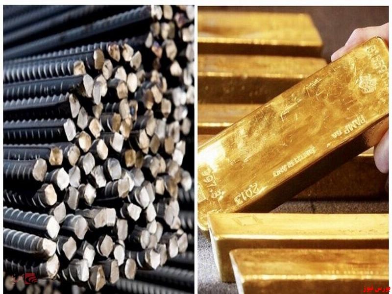 میلگرد فولادی و شمش طلا در بورس کالا+بورس نیوز