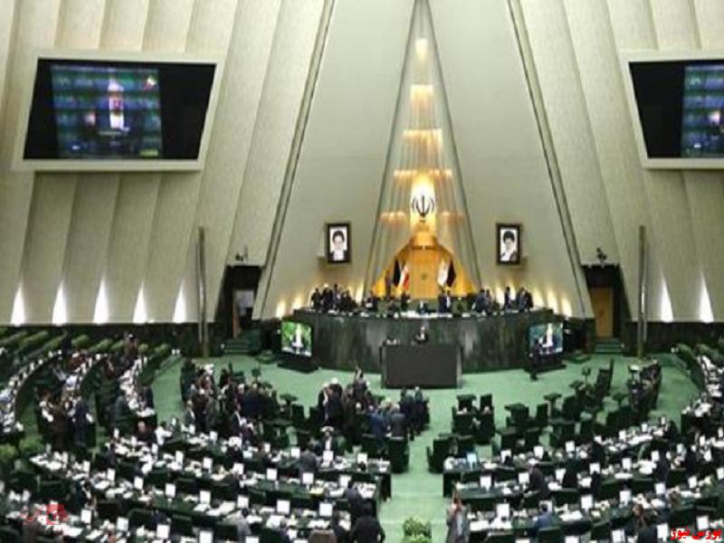 صحن مجلس شورای اسلامی+بورس نیوز