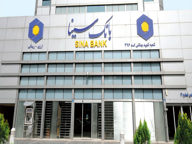 بانک سینا+بورس نیوز