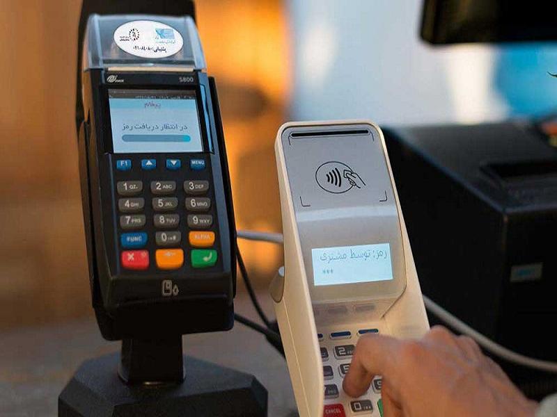 پرداخت الکترونیک سامان کیش+بورس نیوز