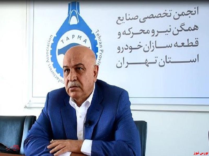 نایب رئیس انجمن صنایع همگن قطعه سازان تهران+بورس نیوز