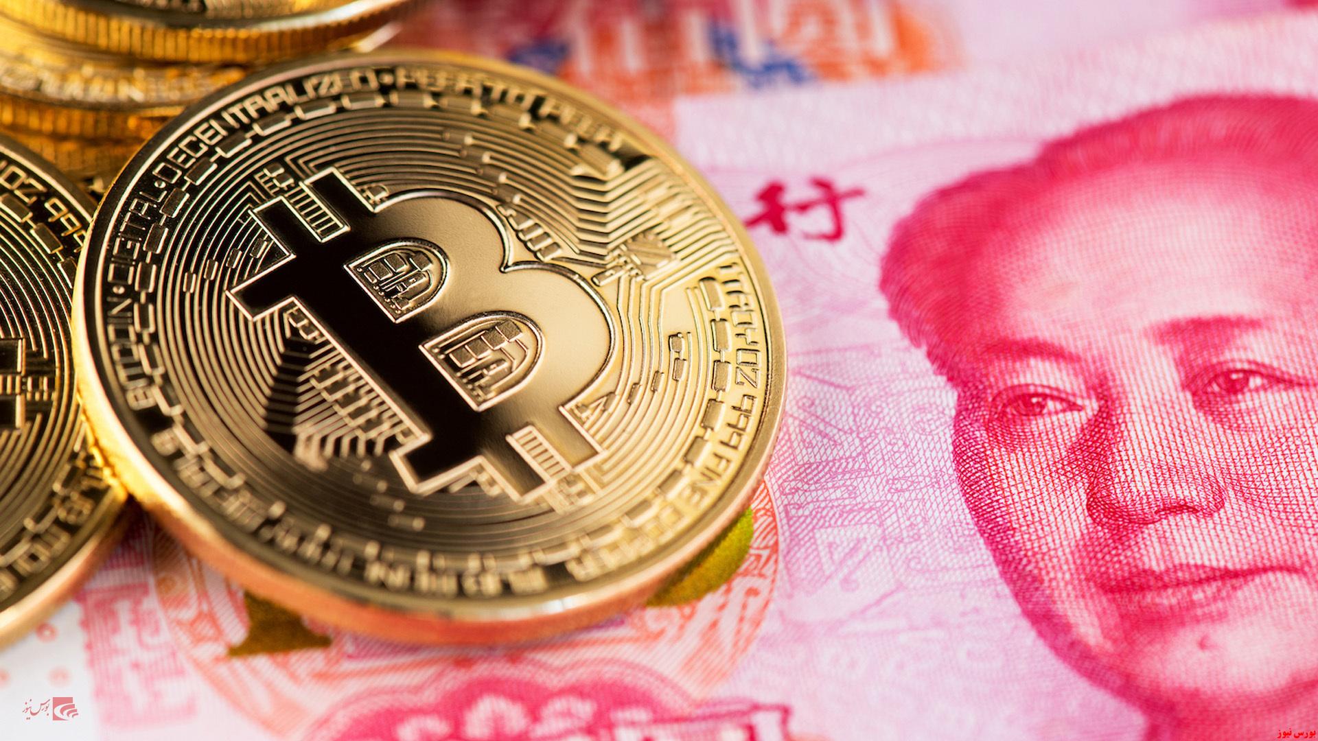بانک مرکزی چین+بورس نیوز