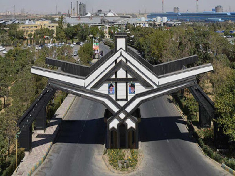آلومینیوم ایران+بورس نیوز