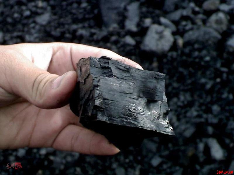 شرکت زغال سنگ طبس+بورس نیوز
