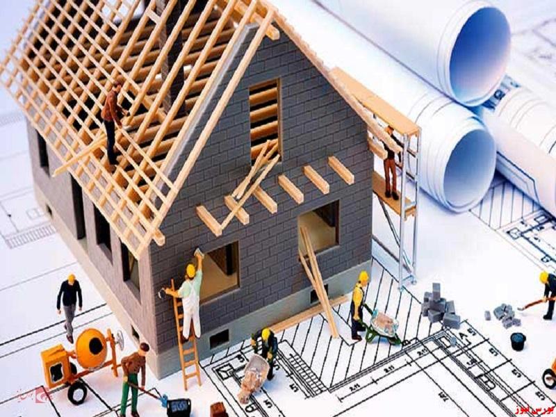 مصالح ساختمانی+بورس نیوز
