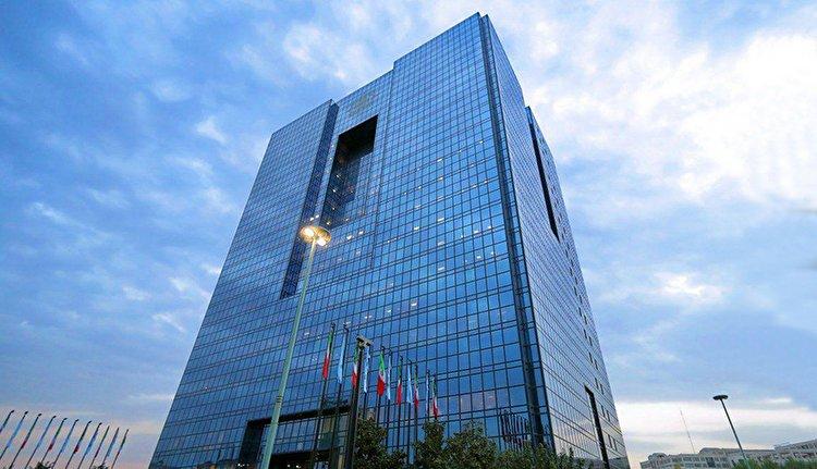 برداشت افراطی از استقلال بانک مرکزی